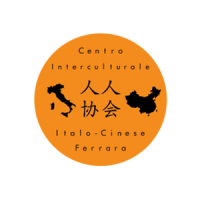 CENTRO INTERCULTURALE ITALO-CINESE